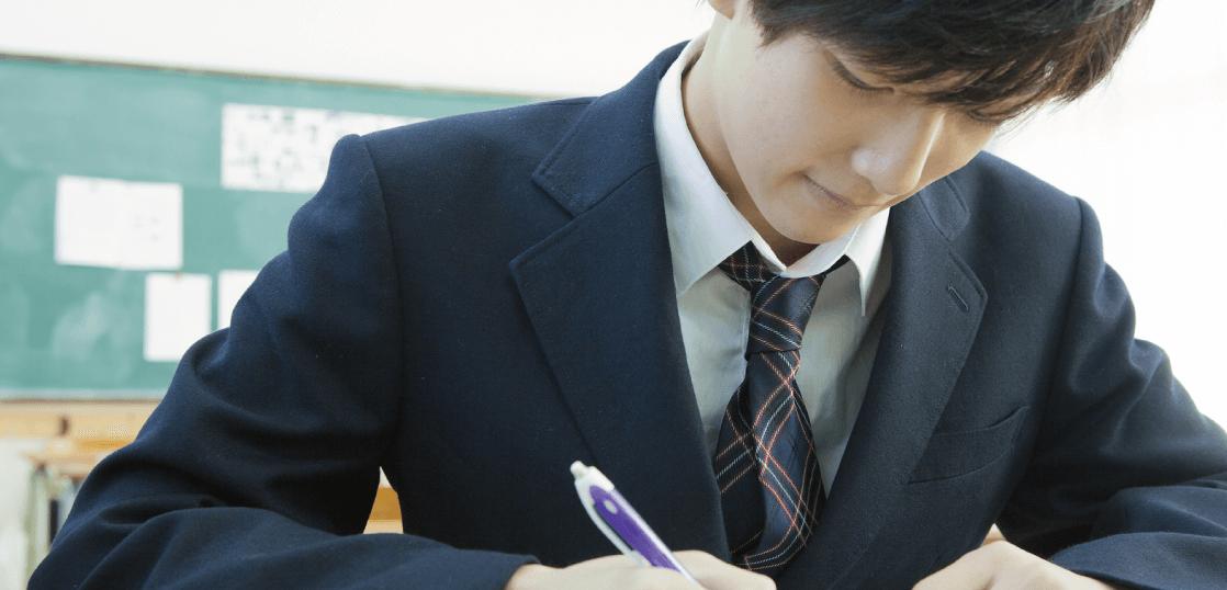 神奈川県のオススメ模試と活用方法