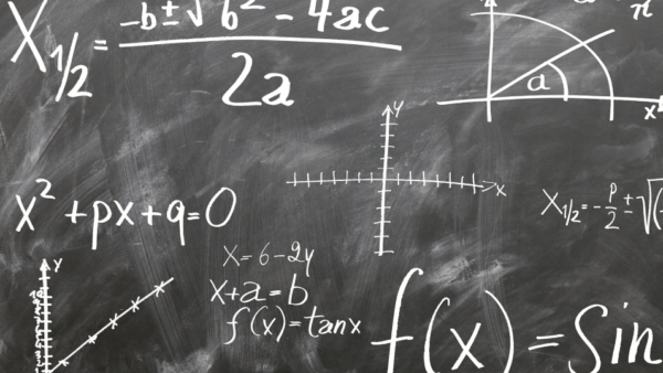 【数学】苦手な関数の攻略法